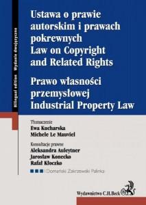 PWP-2014